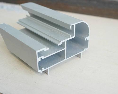 Brief Introduce Aluminum Partition Hoonly Aluminium Profile